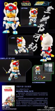 samurai_pizza-cat_figure-1.jpg