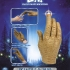 E.T.-replica-glowing-hand-N.jpg
