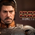 Hot Toys - Iron Man - Mark I (2.0) Limited Edition Collectible Figurine_PR14.jpg