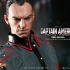 Hot Toys - Captain America - The First Avenger -  Red Skull Limited Edition Limited Edition Collectible Figurine_PR14.jpg