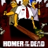 homer-of-the-dead.jpg