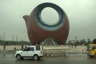 teapot-building-in-wuxi-889x592.jpg