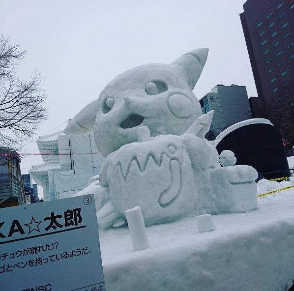 2017 Sapporo Snow Festival Features Pokemon Trump Star
