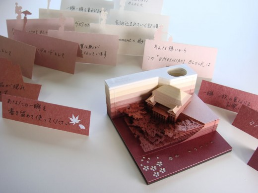 Omoshiro_Blocks_2.jpg