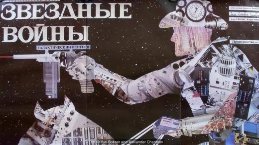soviet_star_wars_2.jpg