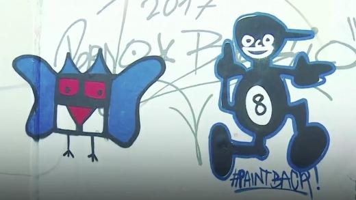 paintback-e1502697641532.jpg