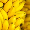 The World Has A New Banana… With an Edible Peel!