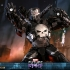 Hot Toys - MARVEL Future Fight- The Punisher War Machine Armor Collectible Figure_8.jpg