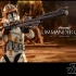 Hot Toys - Star Wars - Commander Cody collectible figure_PR14.jpg