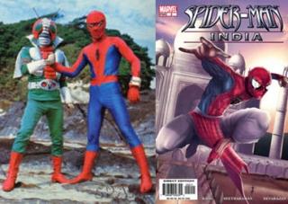 spider-man_int.jpg