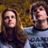 new-indie-flick-adventureland-with-kristen-stewart_t.jpg