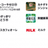 1_mcdonalds_japan_drink menu.png