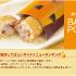 5_bacon_potato.png