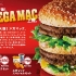 mcdonalds_japan_Mega_mac_2.jpg