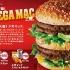 mcdonalds_japan_Mega_mac_2.jpg
