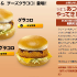mcdonalds_japan_koro.png