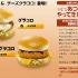 mcdonalds_japan_koro.png