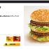 mcdonalds_japan_megamac.png