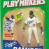 mlbpm1_mramirez-f_packaging_01_dp.jpg