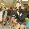 Best Morning Commute Ever: Taiwan No Pants Subway Flash Mob
