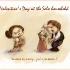 geeky_valentines_23.jpg