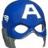 CaptainAmericaHeroMask.jpg
