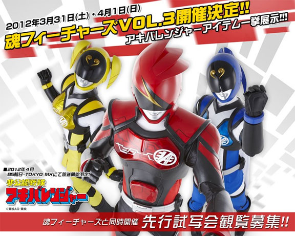 Japan Power Rangers Porn 24