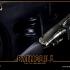 Hot Toys - Batman (1989) - Batmobile Collectible Vehicle_PR12.jpg