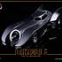 Hot Toys - Batman (1989) - Batmobile Collectible Vehicle_PR2.jpg
