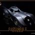 Hot Toys - Batman (1989) - Batmobile Collectible Vehicle_PR3.jpg