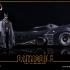Hot Toys - Batman (1989) - Batmobile Collectible Vehicle_PR5.jpg