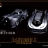 Hot Toys - Batman (1989) - Batmobile Collectible Vehicle_PR1.jpg