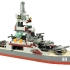 KREO BATTLESHIP MISSOURI ONLY 38977.jpg