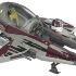STAR WARS Vintage Class II Attack Vehicle EpIII Obi Wan Jedi Starfighter 38886.jpg