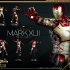 Hot Toys - Iron Man 3 - Power Pose Mark XLII Collectible Figurine_PR18.jpg