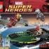 iron-man-3-lego-box-extremis-sea-port-battle.jpg