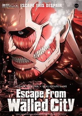 attack on titan real escape.jpg