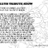 A-Little-Known-Shop-Don-Bluth-Art-Show-Promo-686x457.jpg