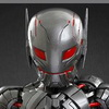 Hot Toys Avengers Age of Ultron – Artist Mix Figures Designed by Touma