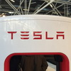 Tesla Set To Sell Home Battery Within Six Months