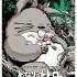 Joshua-Budich-Totoro.jpg