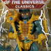 First Look at Carded Images of Mattel's MOTUC Mer-Man And Zodac