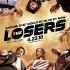 losers_ver2.jpg