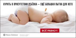 anti-smoking-baby-tortue-billboard.jpg