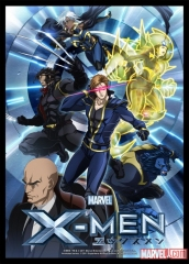 The X-Men from the X-Men Anime series.jpeg