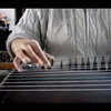 Adele cover: 'Rolling In The Deep' on a Traditional Chinese Guzheng