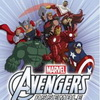 Premiers Announced For MARVEL'S AVENGERS ASSEMBLE and MARVEL'S HULK AND THE AGENTS OF S.M.A.S.H