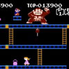 Dad hacks Donkey Kong for daughter so she can play as a girl