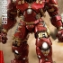 Hot Toys - Avengers - Age of Ultron - Hulkbuster Collectible Figure_PR1.jpg