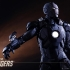 Hot Toys - Avengers - Mark VII Stealth Mode Version Collectible Figure_8.jpg